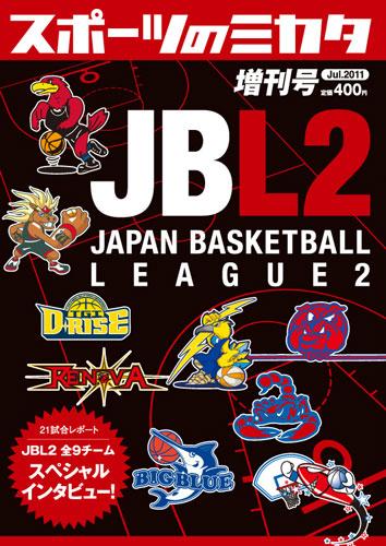 Jbl2web